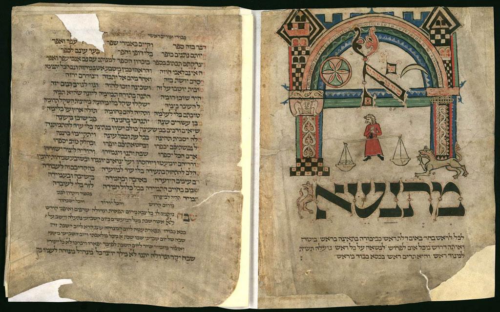 Primera página del libro de rezos para días festivos de Worms (1272), de Simhah ben Yehudah el Escriba (BNI)
