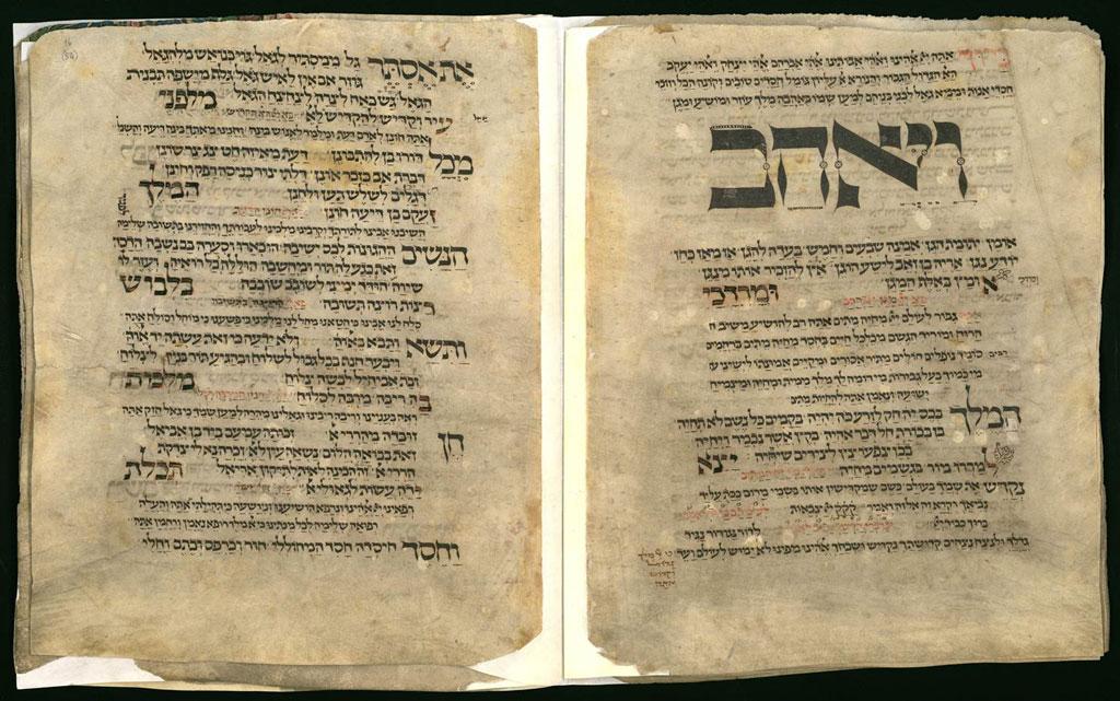 Va Yohav. Festival de Purim. Libro de rezos para días festivos de Worms (1272), de Simhah ben Yehudah el Escriba (BNI)