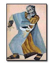 Afiche de la obra de teatro Jeremías de Zweig, el teatro Ohel, Palestina 1929,A. El-Hanani