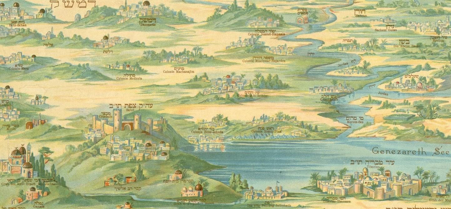Safed, Panorama des heiligen landes, Schottlaender, Breslau, c.1900 (BNI)